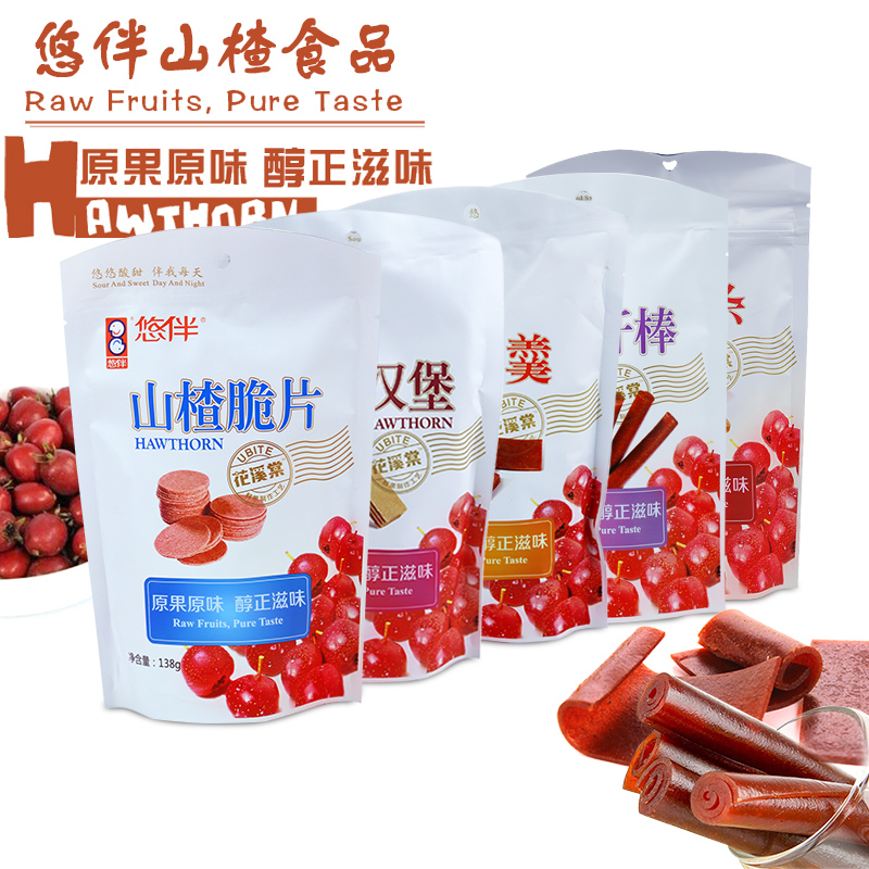 Yuu with (jujube flavor hawthorn hawthorn hamburg) tasty snack snack food delicious sweet and sour fruit leather 171g