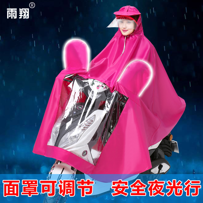 Yuxiang helmet poncho motorcycle bike electric cars raincoat single double thickening increase adult men and women