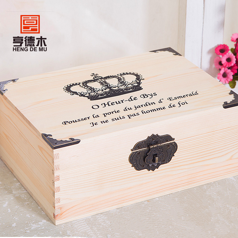 Zakka retro wooden jewelry collection box wooden storage box desktop documents lockable lockable storage box storage