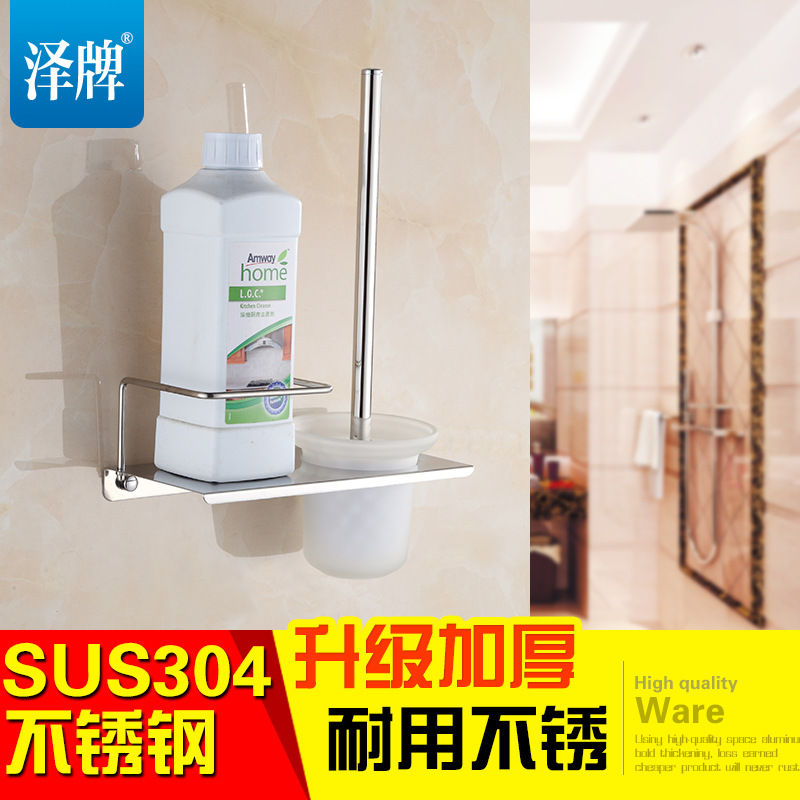 Ze brand 304 stainless steel multifunction toilet brush toilet brush toilet suite bathroom shelf bathroom toilet brush