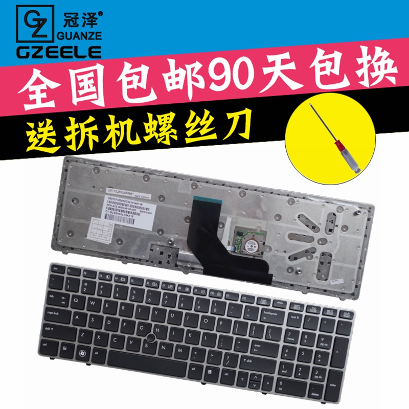 Ze crown hp hp elitebook 8560 p 8570 p 6560b 6565b 8560B keyboard us silver frame