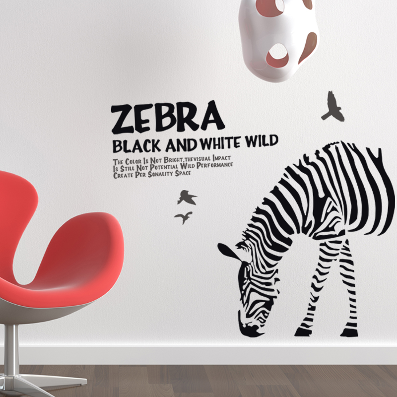 Zebra animal head wall stickers stickers bar decorated living room door entrance hallway decorated and environmental protection can be removed after
