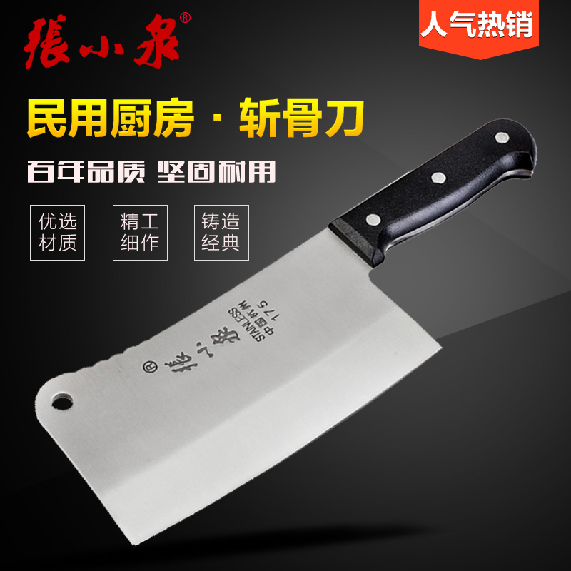 Zhangxiaoquan kitchen knives handmade forged stainless steel kitchen knife chop bone knife kitchen knife kitchen room appliances ZG175