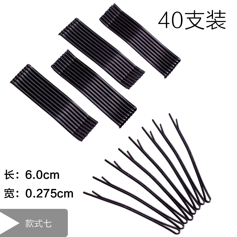 Zhao xuan zhao xuan flaxen hair tools word folder hairpin stewardess bank undertakings such as single bit special hair accessories free shipping