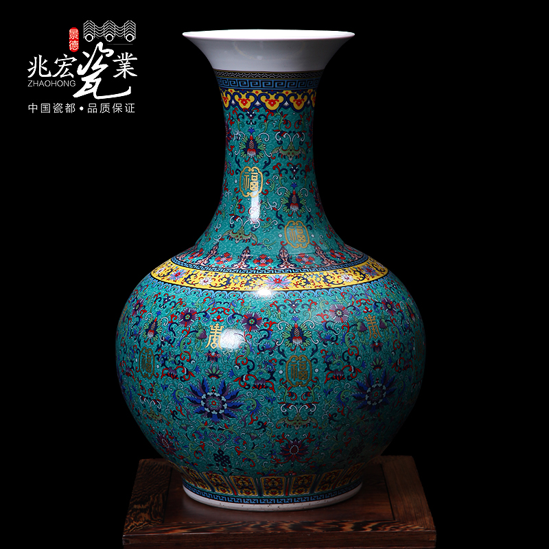 Zhaohong jingdezhen ceramic vase longevity high enamel floor/countertops flower bottle of chinese classical craft