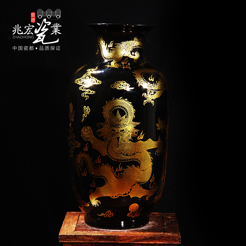 Zhaohong jingdezhen ceramics 60cm tall vase living room floor living room a cloud mutalisks gilt gourd