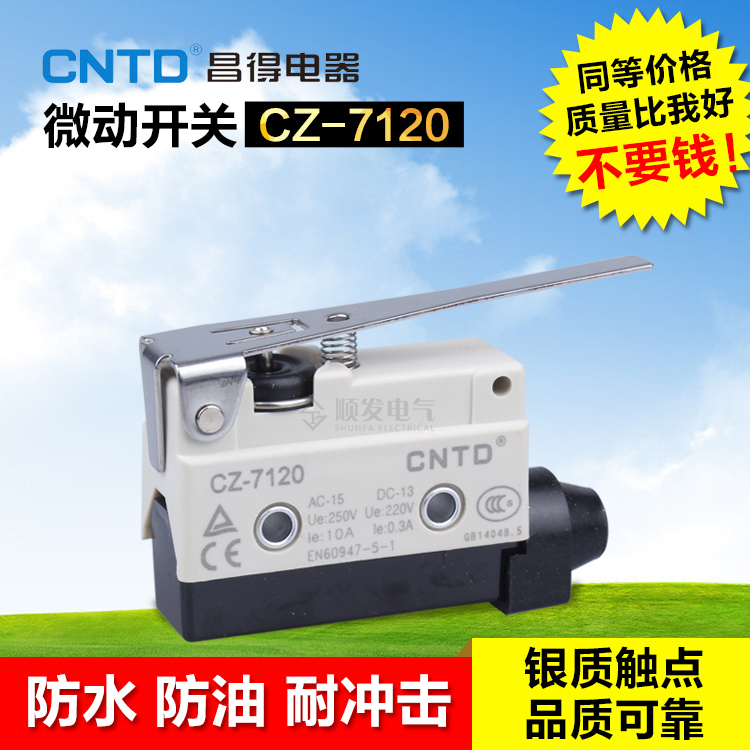 Zhejiang chang was limit switch cz-7120 replace tz-7120 days genuine