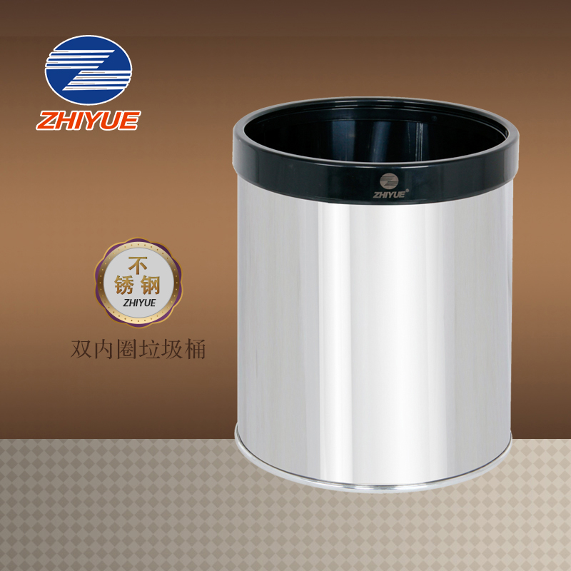 Zhi yue zhiyue european household trash without cover creative thick stainless steel pressure ring wastebasket trash living room kitchen