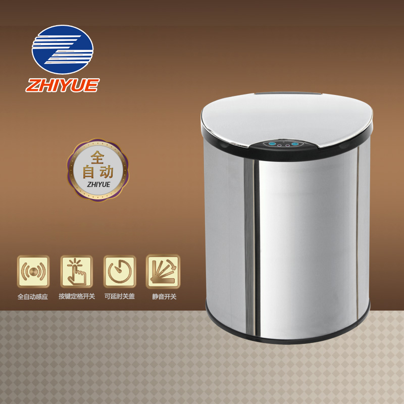 Zhi yue zhiyue stainless steel intelligent automatic sensor trash creative fashion household kitchen living room bathroom