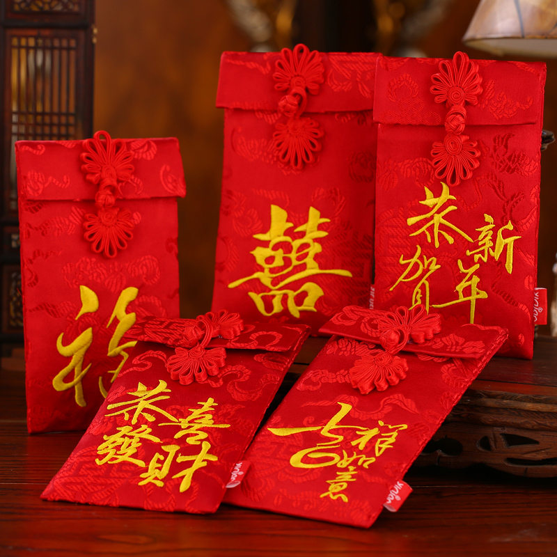 Zhixin jacuzzi festive wedding creative wedding red envelopes changed to red envelopes ten thousand yuan new year wedding cloth yi big red envelopes