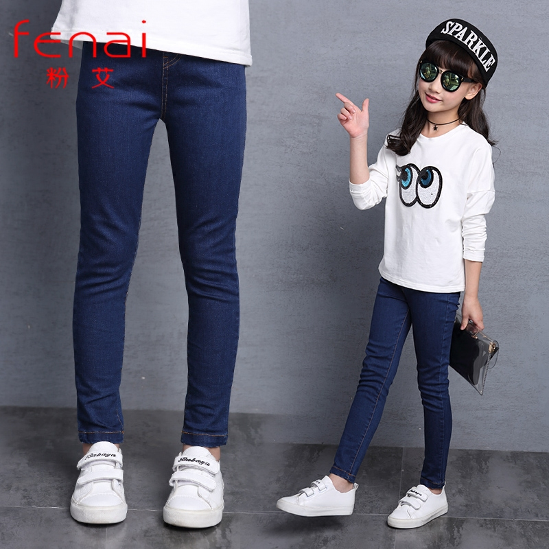 Zhongshan university children's spring and autumn girls jeans tight pants little girl autumn new baby trousers casual pants