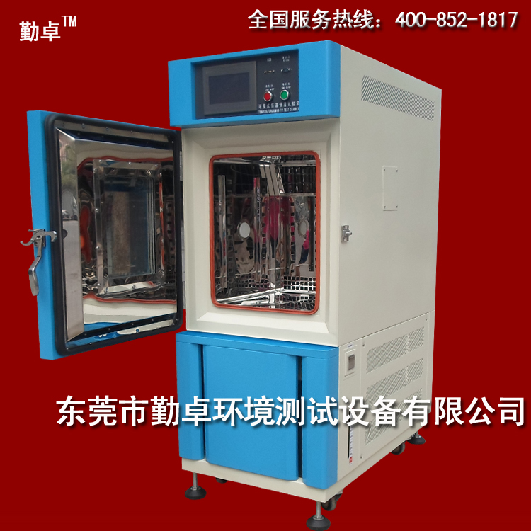 Zhuo brand of high and low tempoerattire qin one machine factory programmable thermostat temperature high and low temperature test box promotional box