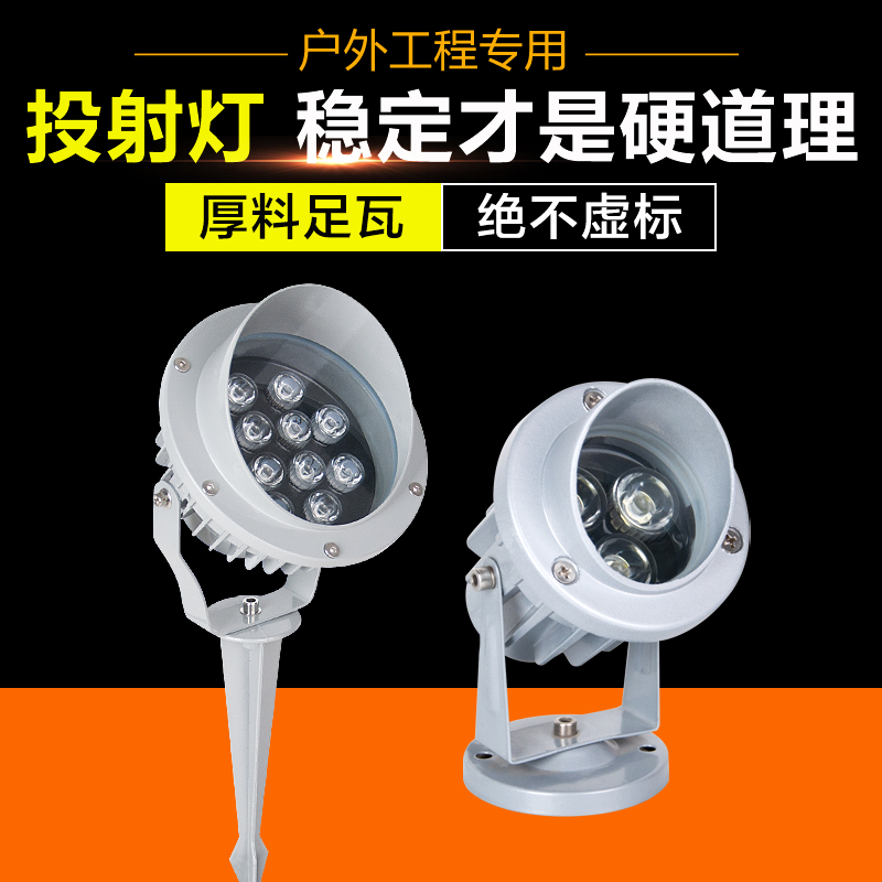 Zhuo color led projection lamp outdoor waterproof plug round shoot tree lights plaza lights lawn lamp outdoor flood light