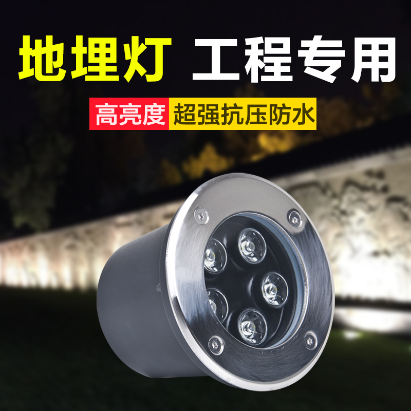 Zhuo color led underground lamp landscape lights project lighting shot tree lights plaza lights buried lights waterproof outdoor lawn light
