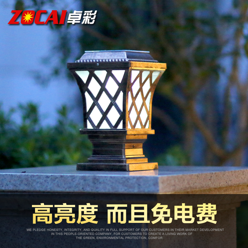 Zhuo color solar post lights garden wall lamp led garden lights street lights villa chapiter light waterproof