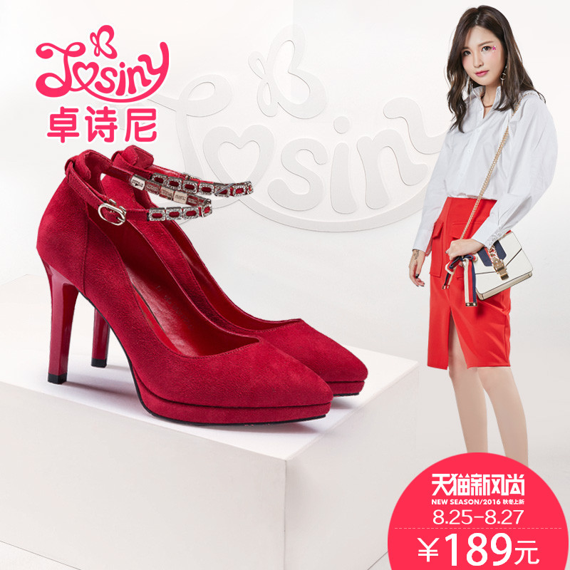 Zhuo poetry nigeria 2016 autumn new sexy fine with pointed heels shallow mouth suede women shoes wedding shoes red