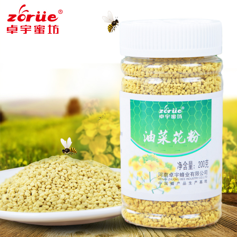 Zhuo yu fang honey pure natural qinghai canola flower fresh farm production activity is not broken bee pollen