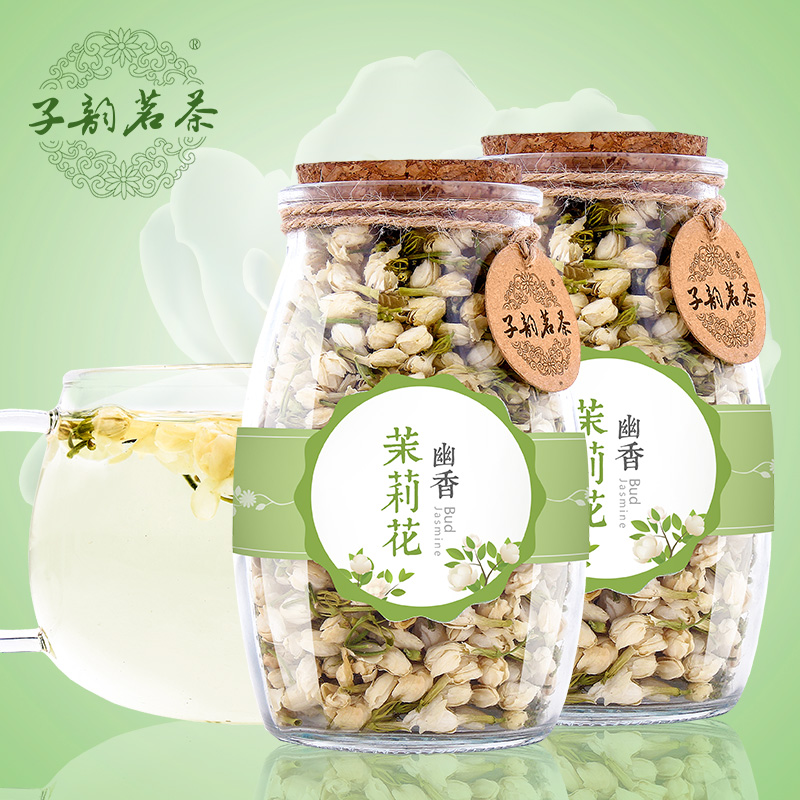 Zi yun tea fresh jasmine bud tea enriched tea 2016 new autumn tea bulk tea herbal tea new tea flavor bottled