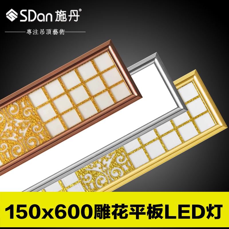 Zidane in continental carved 150*600 led integrated ceiling light panel light panel light side lights