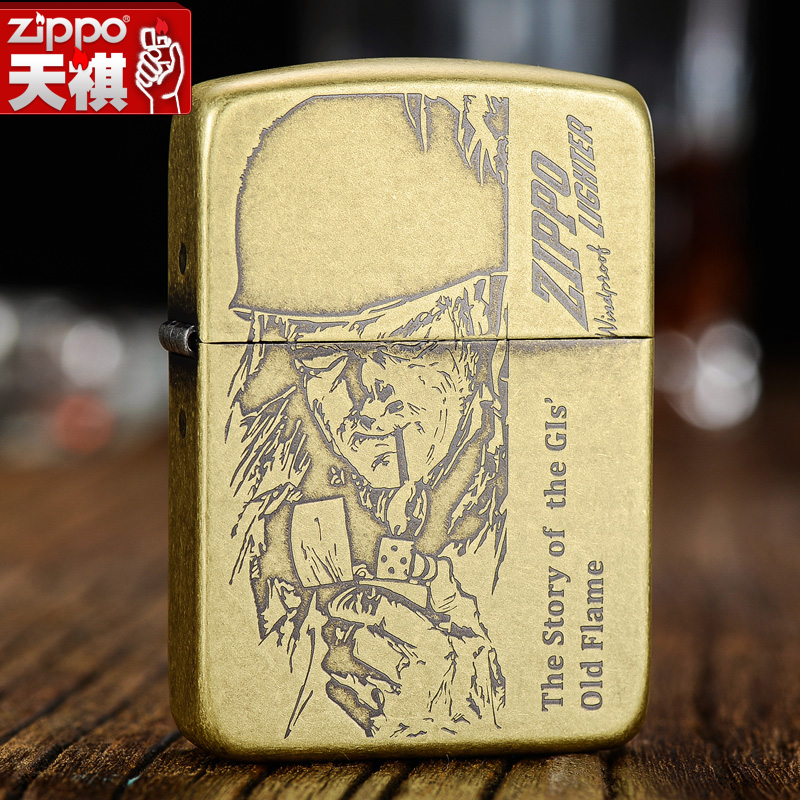 Zippo lighters genuine original new us 1941 copper engraved copper wwii soldier soldier