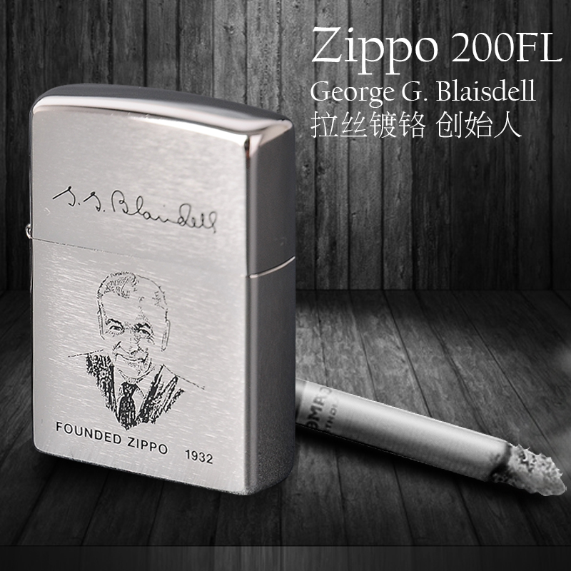 Zippo lighters zippo genuine flagship store genuine limited edition signature 200fl founder brushed