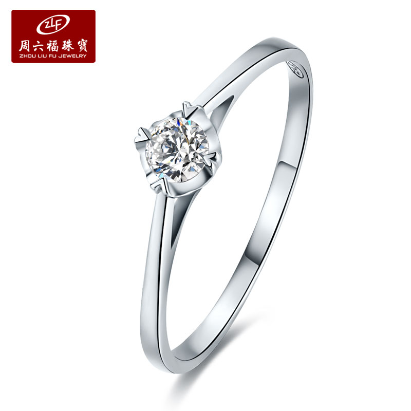 Zlf/saturday fook jewellery classic four prong k white gold diamond wedding ring diamond wedding ring nvjie marry