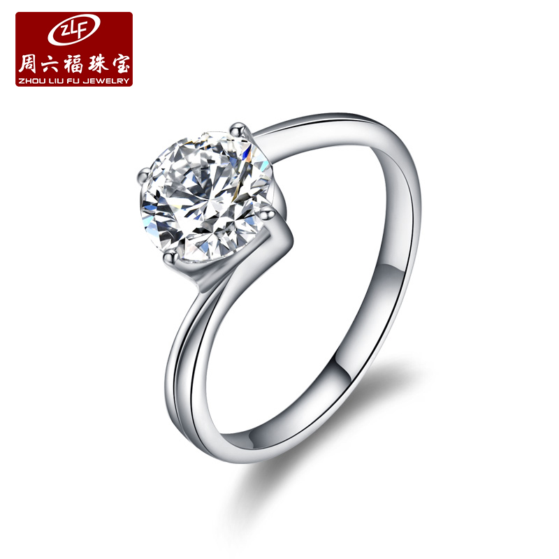 Zlf/saturday fook jewellery pt950 platinum diamond ring wedding engagement ring engagement ring diamond ring four claw female models