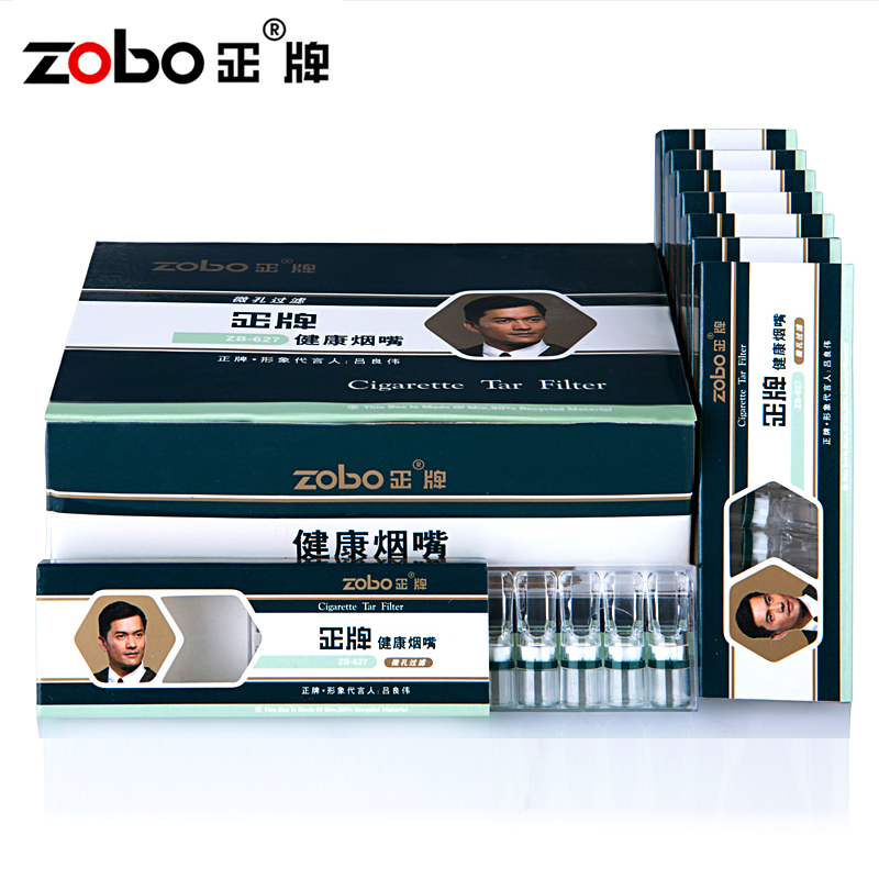 Zobo genuine cigarette holder cigarette holder disposable filter cigarette holder cigarette holder disposable microporous filter health cigarette holder cigarette holder genuine authors