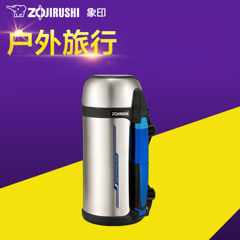 Zojirushi thermal pot sf-cc15 stainless steel bottle large capacity outdoor travel insulation pot kettle 1.5l kettle volume