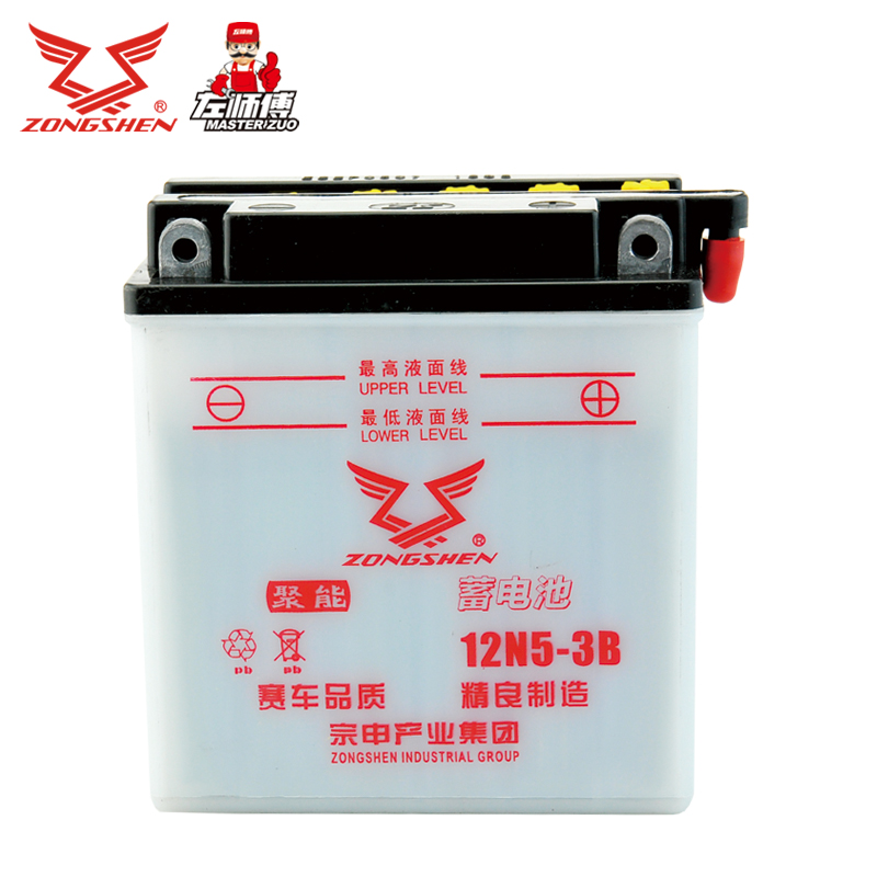 Zongshen Left Master Bc2n V Motorcycle Battery Dry Charged Type Lead Acid