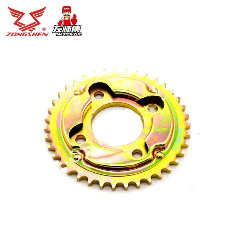 Zongshen motorcycle genuine parts genuine parts zs125-30 sprocket sets of chain big fly