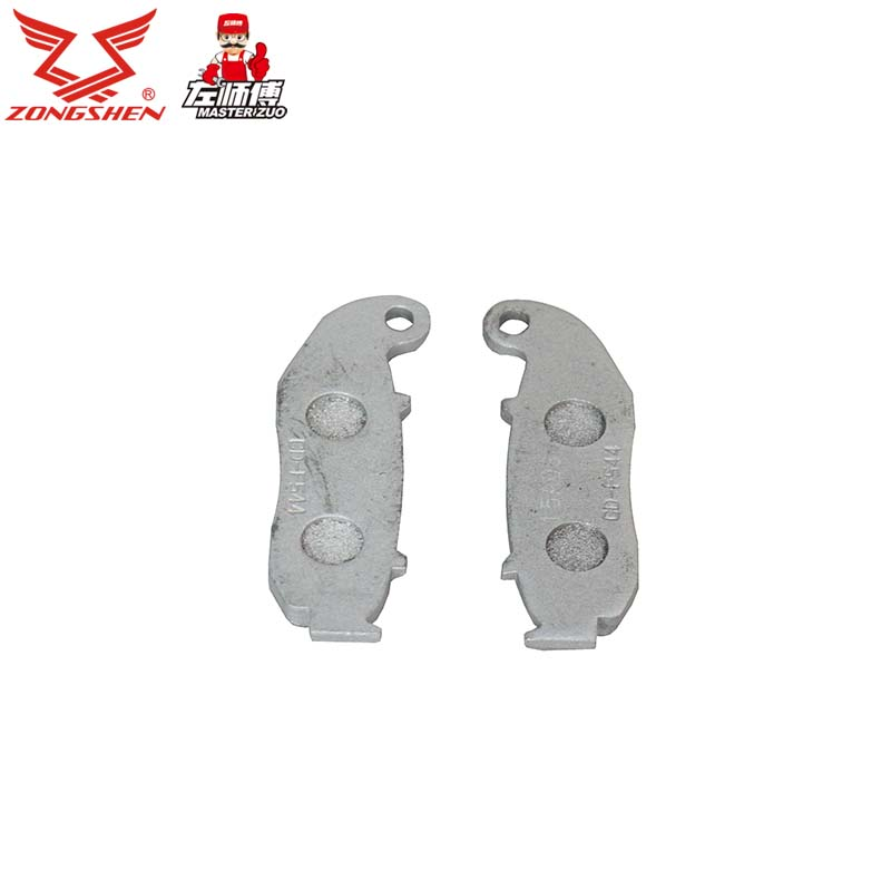 Zongshen motorcycle genuine parts rx3 zs250gy-3 front disc brake friction plate