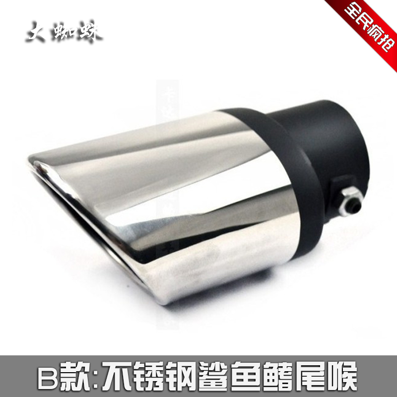 Zotye t600 z100 special tail pipe stainless steel tail pipes grilled blue tail pipe exhaust pipe modified exhaust flame spray