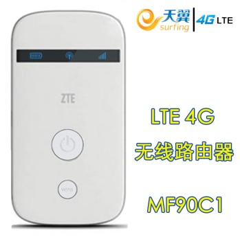 Zte mf90c13 router triple play five die g wireless router telecom china unicom 4g/3g portable wifi