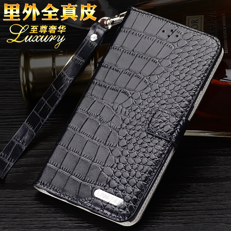 Zte secret axon c2016 max phone shell mobile phone shell silicone protective sleeve 6 inch mobile phone sets leather holster simple