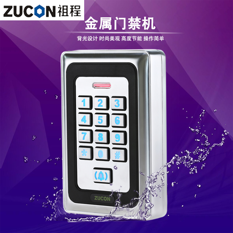 Zucon ancestral process metal button waterproof access control access control one machine id reader backlit display