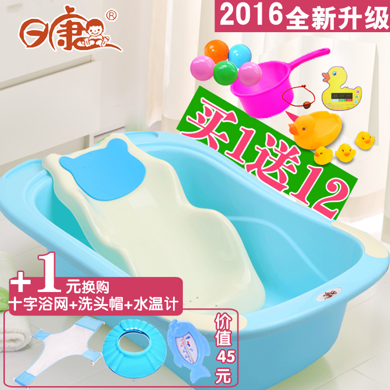 China Chinese Soaking Tub, China Chinese Soaking Tub Shopping ...