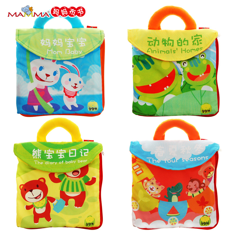 0-1-2-3-year-old baby mama cloth book cloth book baby book with sound paper baby early childhood educational toys nursery bags