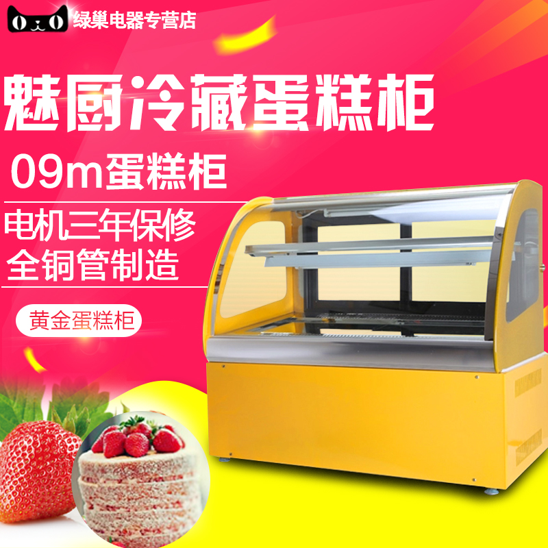 0.9 m desktop cooled cake cabinet refrigerated display cabinets cabinet storage cabinet deli counter water fruit sushi counter refrigeration