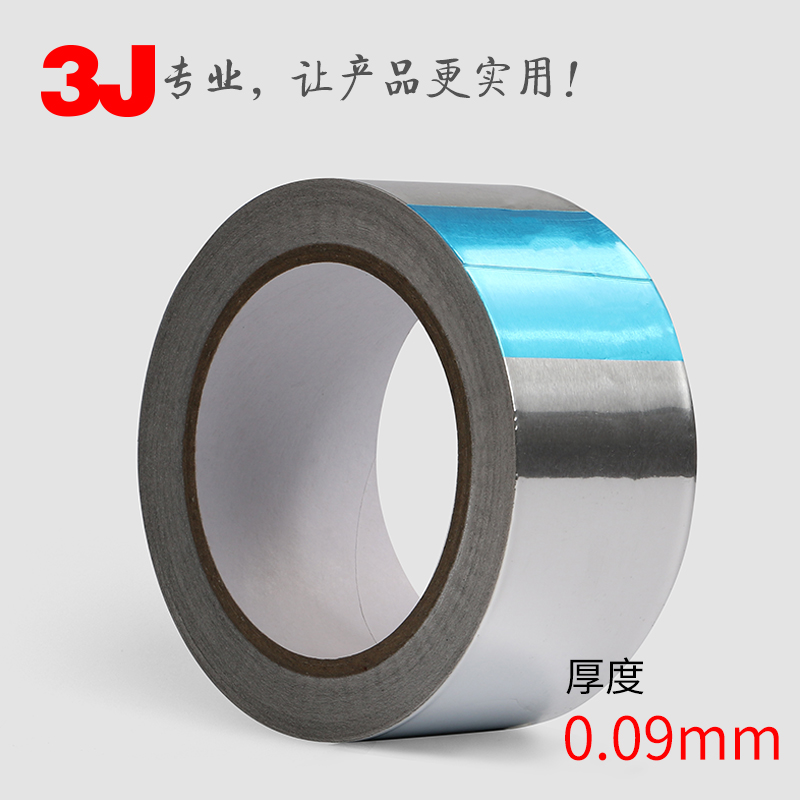 09mm thick aluminum foil tape radiation shielding foil tape bga heat insulation insulation