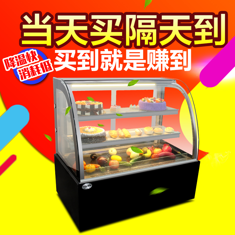 1.2 m cable song cake pastry sushi counter refrigerated display cabinet deli counter display cabinets cabinet storage cabinets cabinet bread