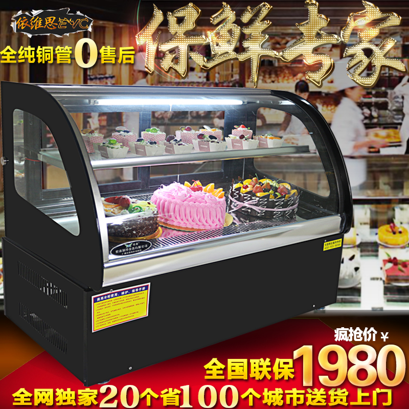 1.2 m desktop cake cabinet freezer cooled cake display cabinet cabinet fresh cabinet deli counter fruit sushi counter