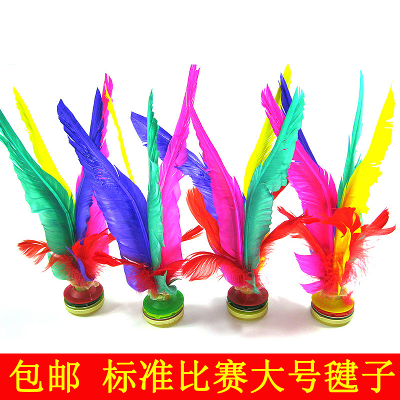 1 shipping goose feather shuttlecock shuttlecock fitness and entertainment mysports durable thick rubber soled