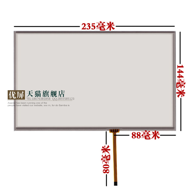 China innolux lcd, china innolux lcd shopping guide at alibaba. Com.