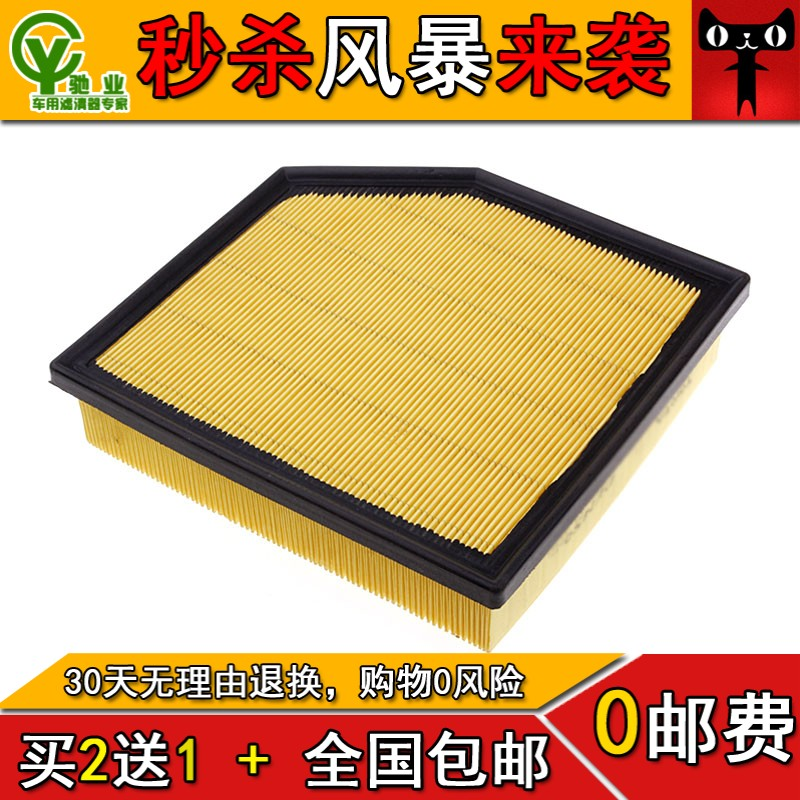 10 11 12 13 toyota new models crown reiz air filter filter air filter air grid dedicated