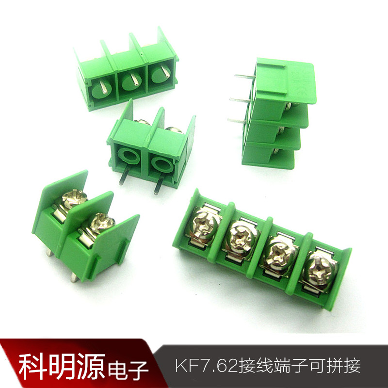 (10) kf7.62-2p/3 p/p ~ 7.08ct 8 position terminal pcb terminal 62MM terminal block Posts can be spliced