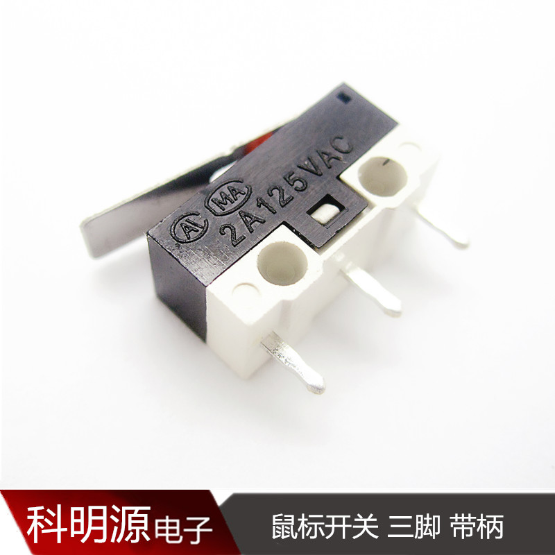 (10) micro switch touch switch mouse switch tripod shank limit'switch 2a 125 v