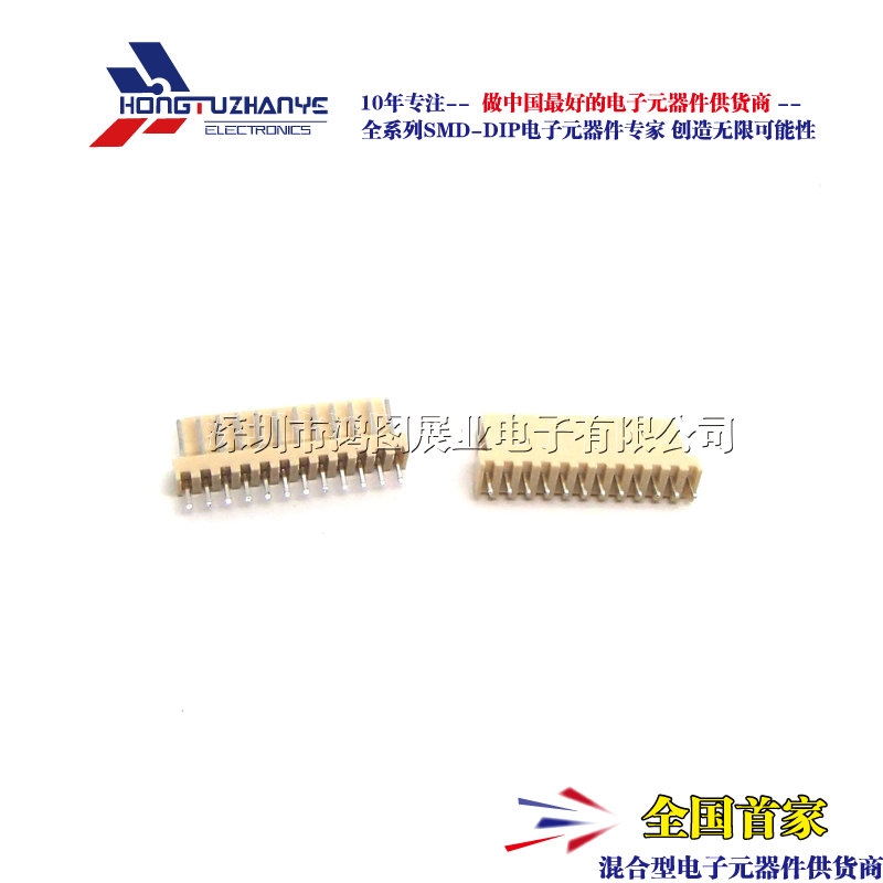 (10 rats) KF2510-12A 2510-12 p straight pin spacing 2.54mm 2510 jointbar 12pin