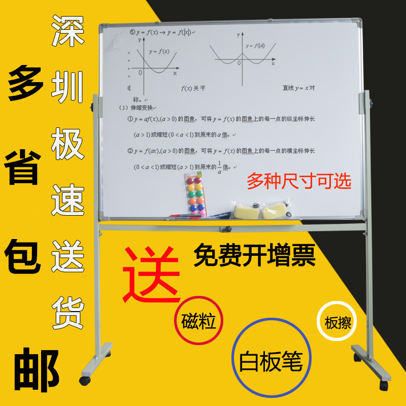 100 * 150cm scaffolding sided magnetic whiteboard wordpad conference 90*120 mobile whiteboard teaching and training