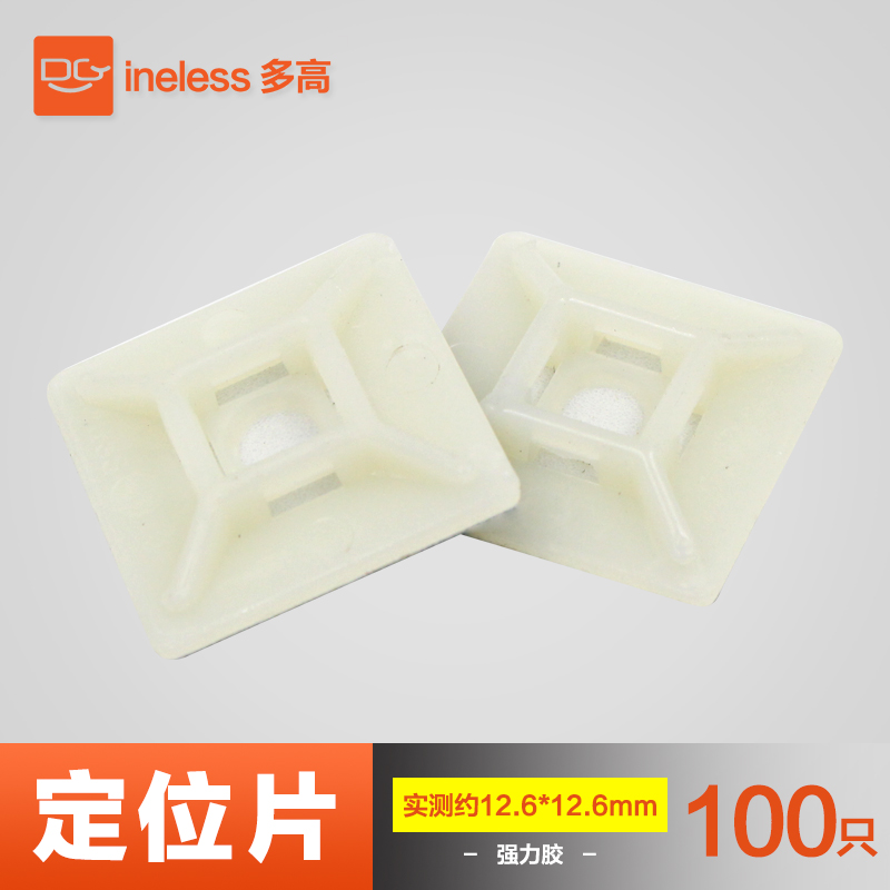 100 mounted a strong adhesive wiring tabs suction adhesive cable tie mounts positioning piece cable tie plate 10 * 10